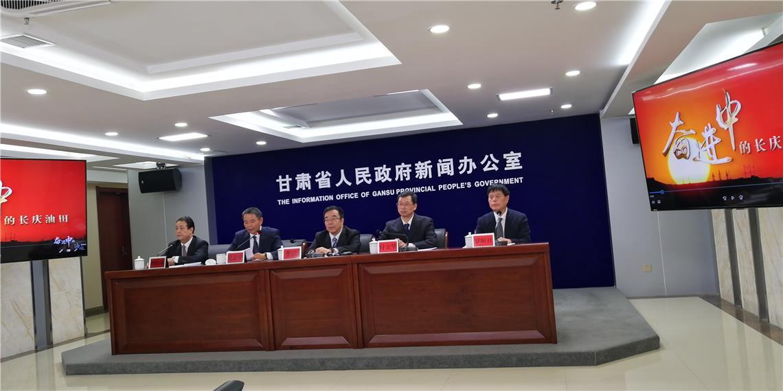 申博官网:庆阳发现10亿吨级大油田 今年底造成百万吨年产手艺本领