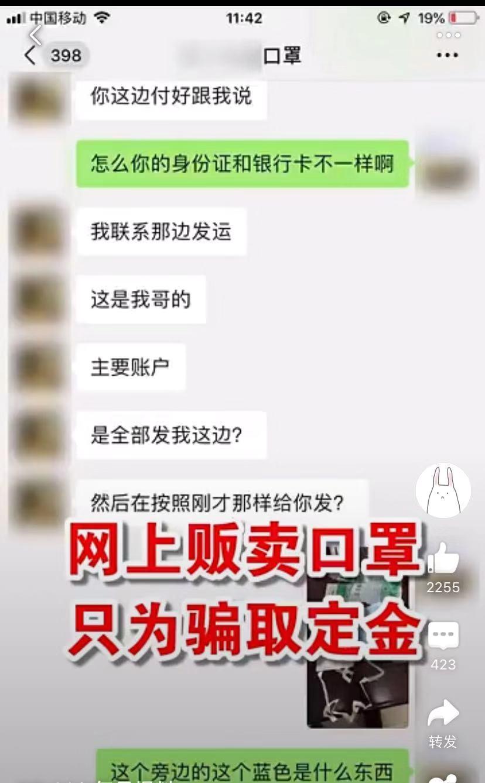 抗疫题材电影将开拍如何看待乐华娱乐艺人黄智博卖假口罩被抓?